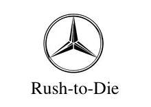 Campagne marketing Mercedes Benz erreur traduction